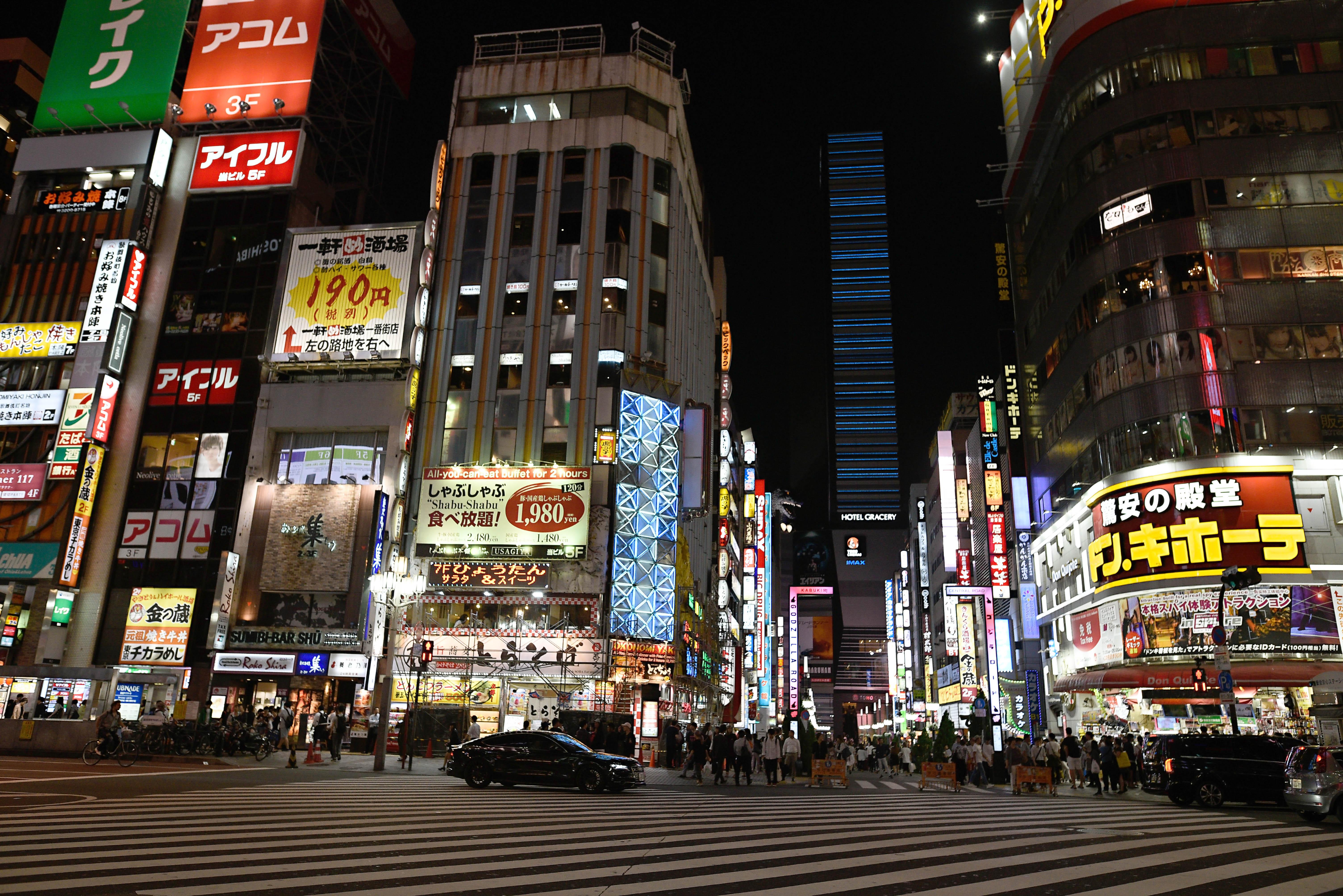 Shinjuku3