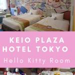 hello kitty room keio plaza tokyo