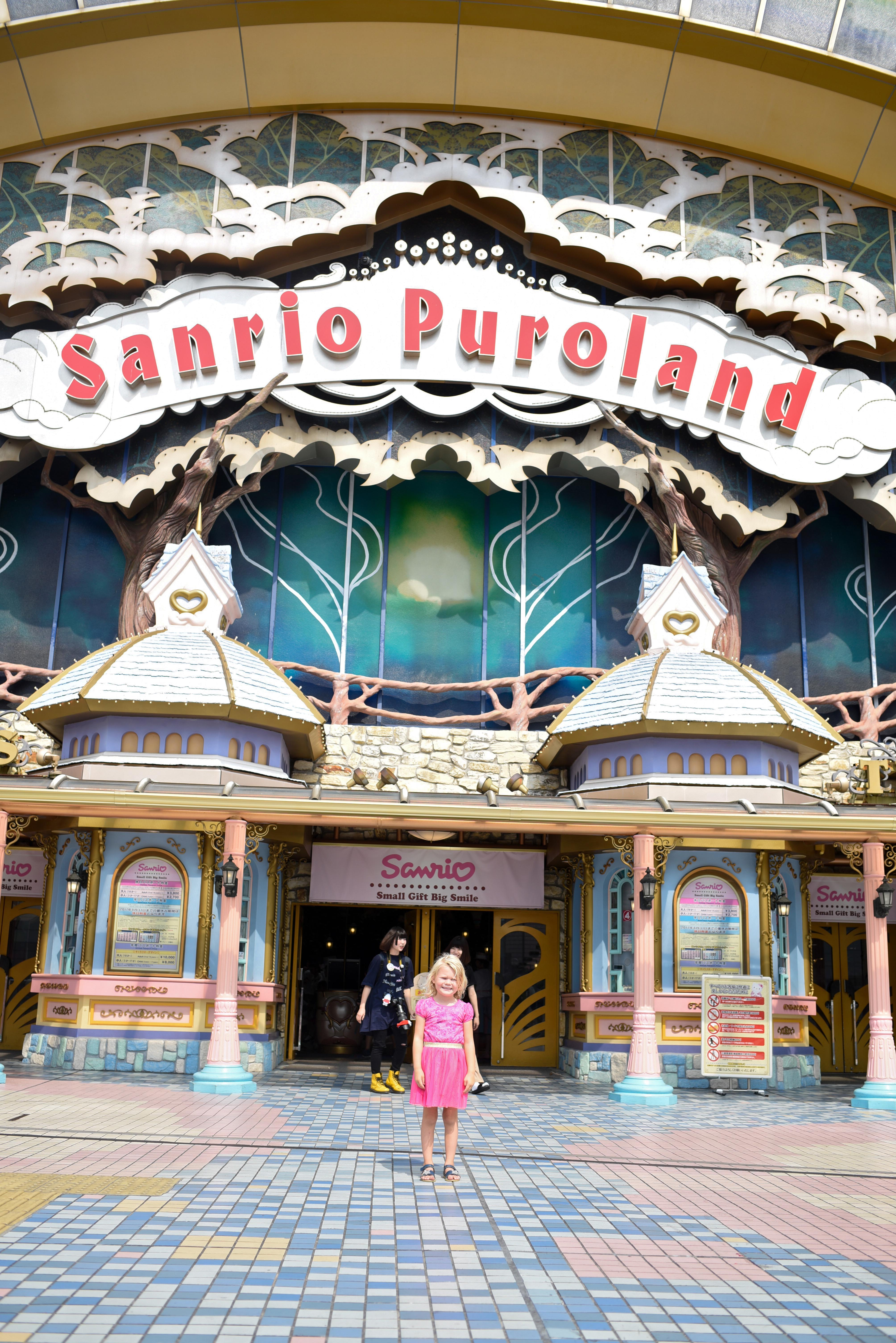 Puroland1