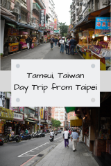 Day trip to Tamsui Taiwan from Taipei
