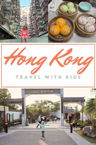 Hong Kong Itinerary with Kids