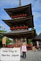 One Day Narita Itinerary, 1 Day in Narita