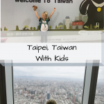 taipei with toddlers and kids